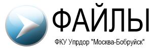 DOROGAMB.RU - FILE